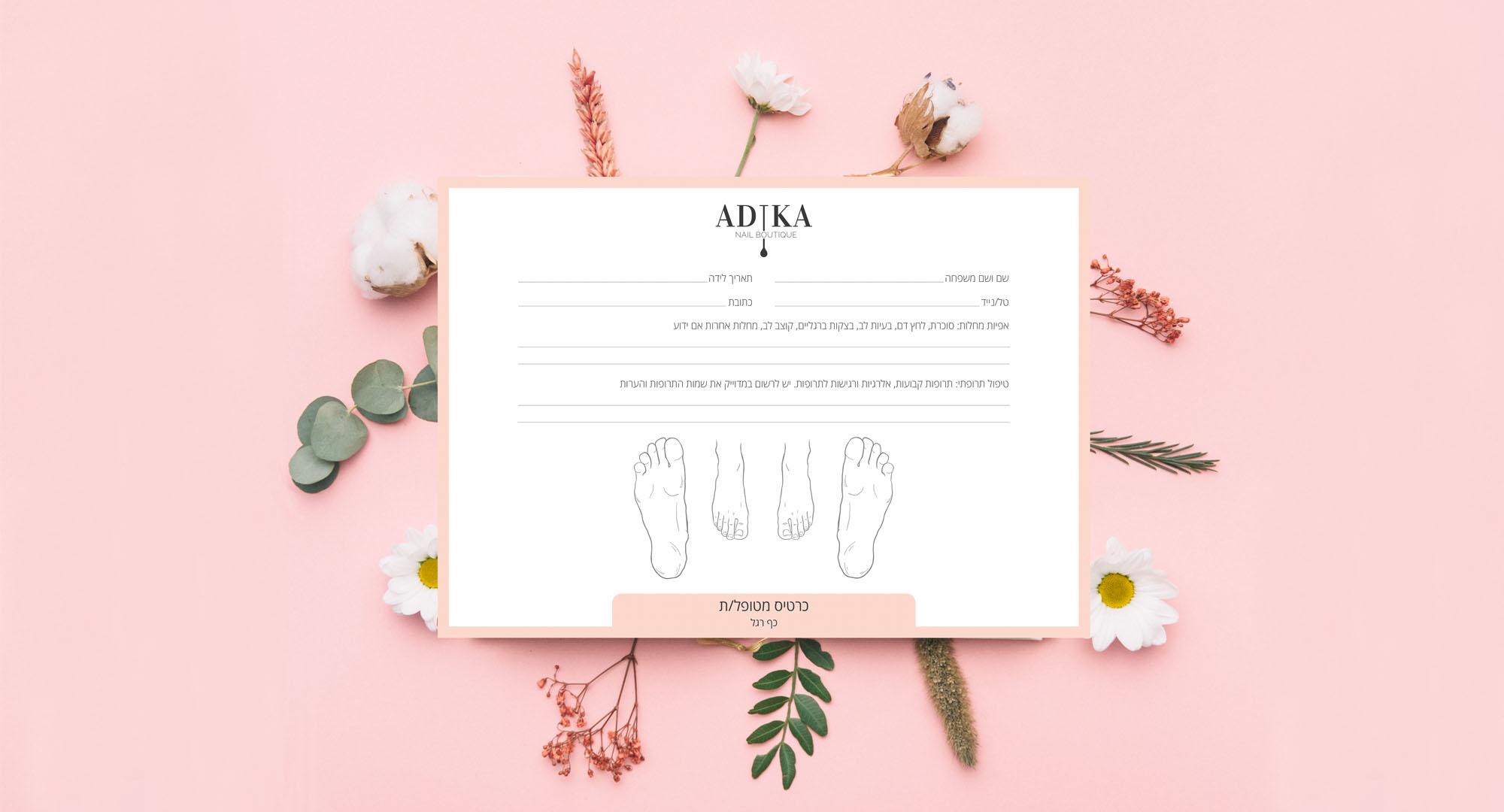 halo-design-adika-project-002